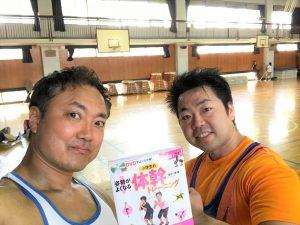 夏休みワクワク講座『体幹トレーニング』11